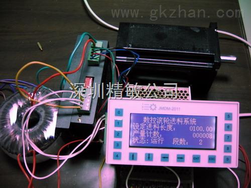 机床自动送料控制器生产厂家图片