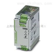 供应德国菲尼克斯 QUINT-PS/1AC/24DC/ 3.5 - 2866747 开关电源模块现货