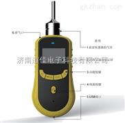 供应泵吸式氟化氢浓度检测仪和便携式氟化氢泄漏检测仪DJY2000