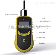 供应泵吸式二氧化氮浓度检测仪和便携式二氧化氮泄漏检测仪DJY2000