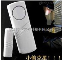 特价门磁报警器门窗防盗器家用门窗报警器窗户防盗器开窗报警器