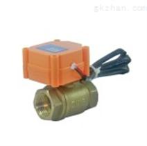 微型电动球阀(DN15)