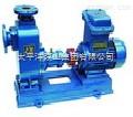 25ZX3-20自吸型清水离心泵