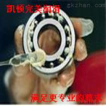 低温高速轴承润滑脂(CaidonMC20)