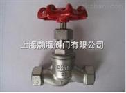 上海渤海阀门有限公司不锈钢丝扣截止阀J11W-16P