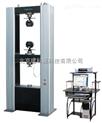 WDW-WDW-50E微机控制电子万能试验机(保温节能专用)