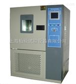 如何选温湿度试验机 恒温恒湿箱的型号