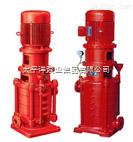 XBD-L单吸多级消防泵