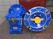 RV涡轮蜗杆减速机