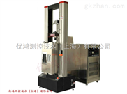 玻璃钢高低温万能材料试验机