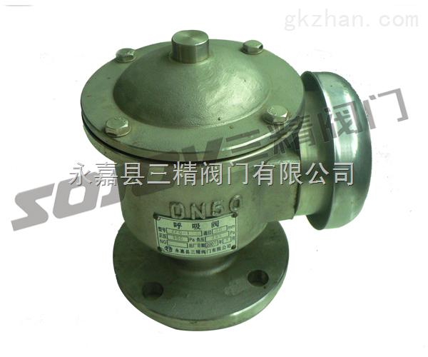防爆阻火呼吸阀,防爆呼吸阀,不锈钢呼吸阀