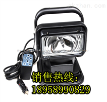 车载遥控探照灯,HID车载搜索灯,无线遥控照明灯