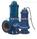 全保装置潜污泵