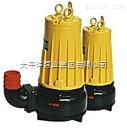 AS30-2CB潜水排污泵