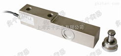 地磅传感器供应不锈钢地磅传感器