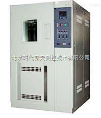 TCDW-100超低温试验箱