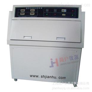 【油漆涂料业专用】紫外老化试验箱-UVA/UVB光源