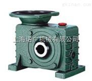 FCDKZ135蜗轮减速机高品质低价格不容错过好产品