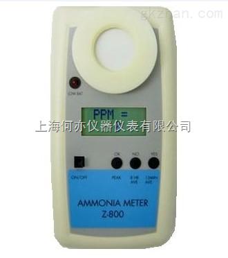 美��Z-800/ZDL-800手持式氨��z�y�x