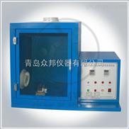 生产供应安全帽阻燃性能测定仪 ZM-817