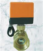 珀蓝特DN25/DN32电动二通球阀 电动阀