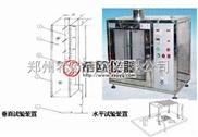 XU8232-供应优质泡沬塑料水平垂直燃烧试验机价格
