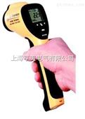 ET9826H工业高温红外测温仪