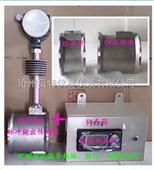 沧州贝特BEST159蒸汽管道流量计dn150蒸汽表测量精度1.5%支持质量监督局检测