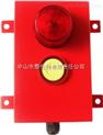 SFB-6 警报指示器