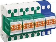 OBO浪涌保护器MCD50-B/3+NPE