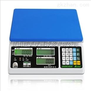 案秤1.5kg/0.1g电子计数秤,1.5kg/0.1g电子桌秤厂家