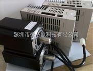 绣花设备专用智能伺服电机 交流伺服系统 带刹车 现货