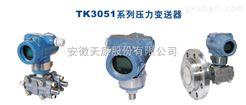 TK3051F卫生型压力变送器