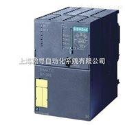 西门子PLC模块CPU315F-2DP