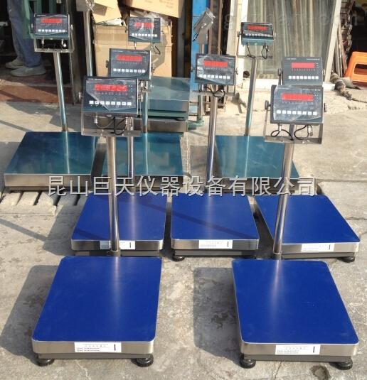 泰州防爆电子秤TCS-30kg60kg75kg100kg150kg200kg300kg防爆台秤zui低价