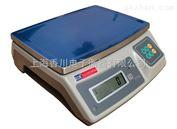 供应三明市3-30kg计重电子桌秤