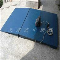 SCS-3T张家口市3吨带引坡电子地秤促销价