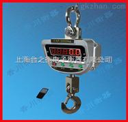 ocs-xc-a1九龍坡隔爆電子吊秤