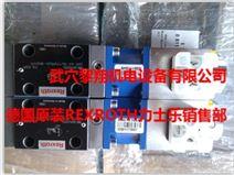 Z2FSK6-2-1X/2QV 力士乐R900564521