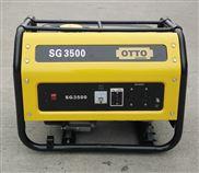 SG3500-小型发电机220V/3KW汽油发电机组