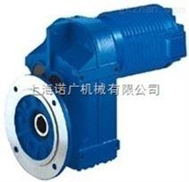 采用磨齿工艺生产FAF57平行轴斜齿轮减速机质量绝对