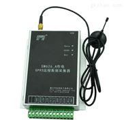 市电GPRS远程数据采集器