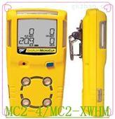 MC2-4四合一气体检测仪BW总代供货品质保证