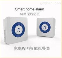 家庭wifi报警器,手机APP报警器
