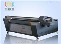 深圳瓷砖彩印打印机生产厂家哪个好