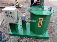 HBZ-Q-黑河农村饮用水消毒设备配电柜