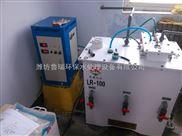 HBZ-Q-延吉农村饮用水消毒设备配电柜