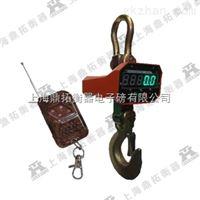OCS5吨行车吊钩称-10T可悬挂电子吊磅秤