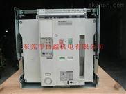 总制AE1000-SS现货-三菱空气开关(图)