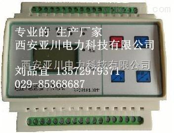 usc6528 usc6528单相双电源电压传感器西安亚川的价格